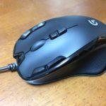 ロジクール G300S OPTICAL GAMING MOUSE オプティカル ゲーミング マウス