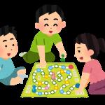 アナログカードゲーム「ごきぶりポーカー」面白いブラフゲーム!