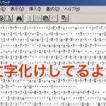 Mac用アプリ「MW Archiver」Windowsで文字化けしないZip圧縮