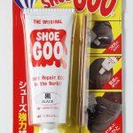 シューグー(Shoe Goo)強力な靴の補修剤 でグー!