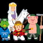 石川英輔 著「SF西遊記」が復刊、傑作アニメのSF西遊記スタージンガー原作!