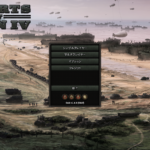 洗練された戦略シミュレーションゲーム「Hearts of Iron IV(ハーツ オブ アイアン4)」