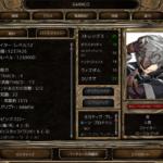 Baldur's Gate 2 EE(バルダーズ・ゲート2EE)SoA攻略記(その16・番外編)