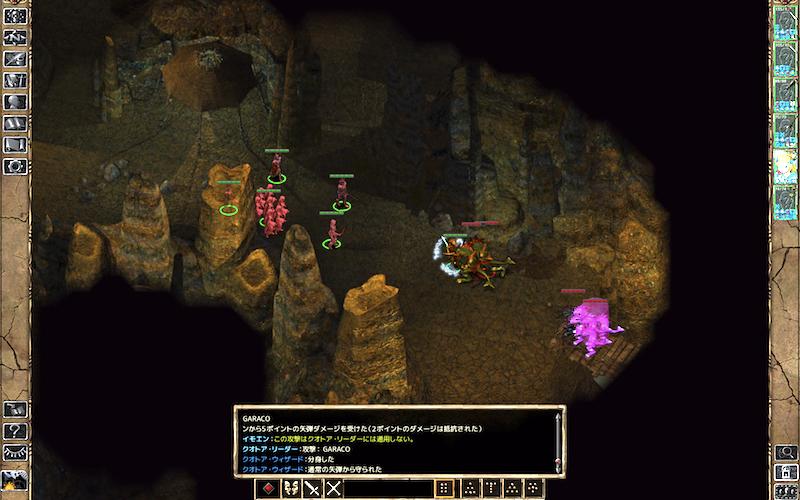 Baldur's Gate 2 EE(バルダーズ...