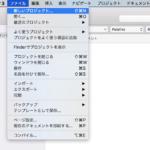 公式で日本語対応した「Scrivener3(スクリブナー3)Mac版」超便利!