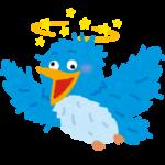 Tweetbot for Macが起動しなくなったのがなおりました