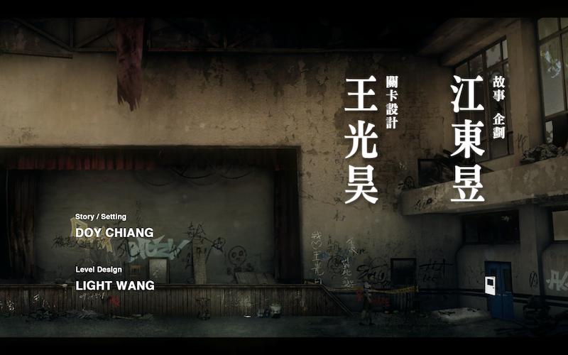 台湾産ホラーゲーム「返校」 ※ネタバレ ...